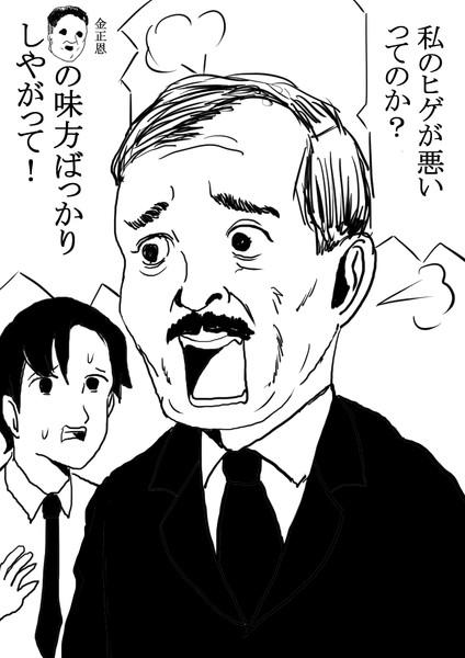 憤懣やるかたないハリス大韓民国駐箚アメリカ合衆国特命全権大使