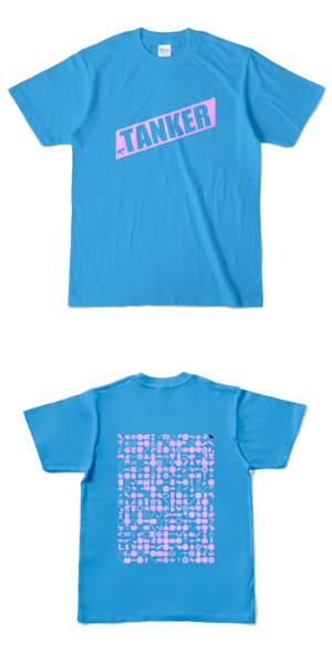 Tシャツ ターコイズ 燕TANKER
