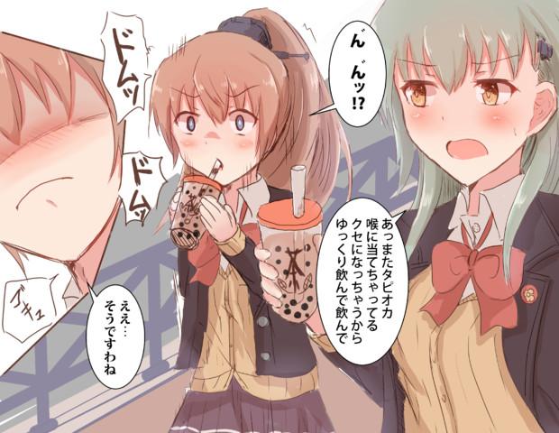 タピオカを飲む鈴谷と熊野