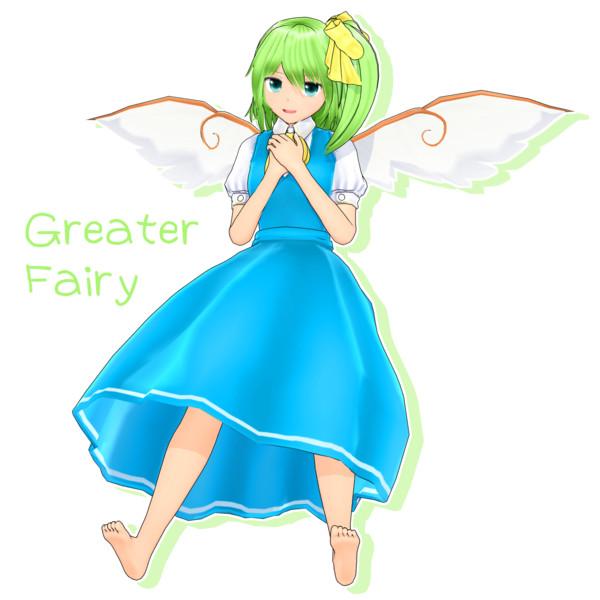 大妖精の改変モデル配布します