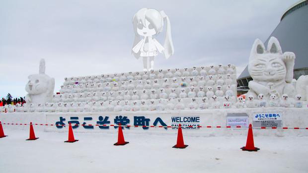 第71回さっぽろ雪まつり【つどーむ会場】
