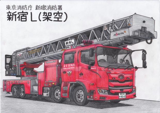 もしも東京消防庁が4軸シャーシ・54m級のはしご車を採用したら…?