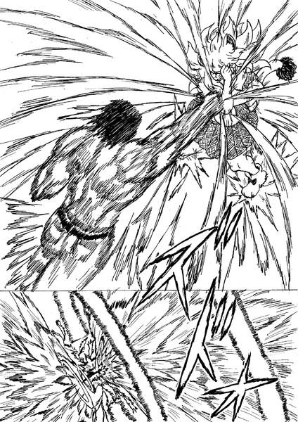 流行らなそうな格闘漫画の主人公、一瞬で間合いを詰めて攻撃する