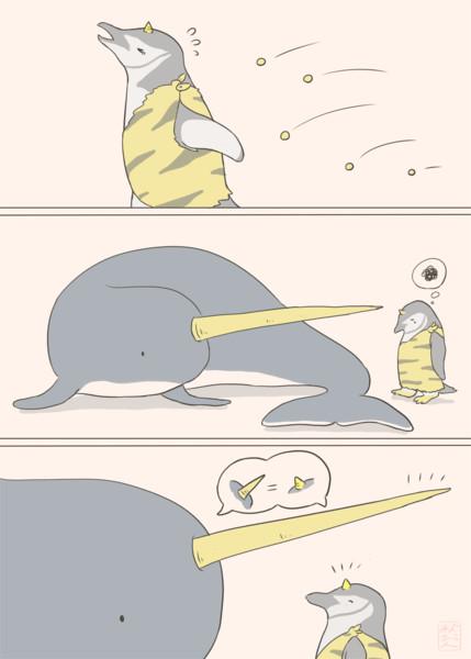 鬼ペンギン