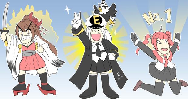 Lucky-E