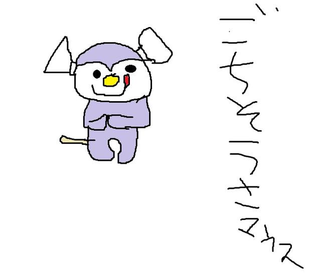 ごちそうさマウス
