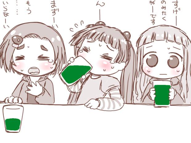 きゅうさいの青汁