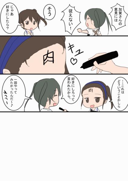 ワンドロ(加賀)