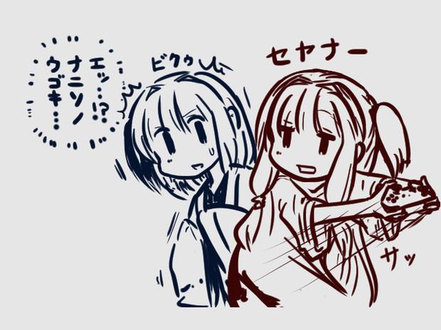 ×3サムネ