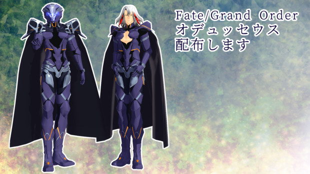 【Fate/MMD】オデュッセウス更新しました