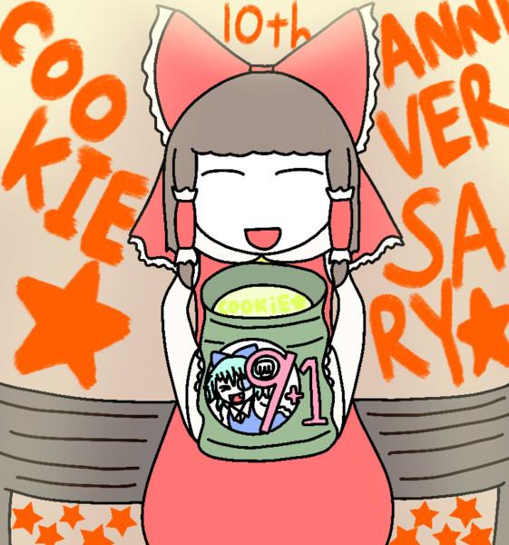 Cookie 10th Anniversary☆