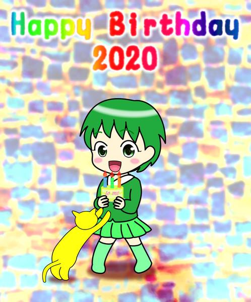 My誕生日2020