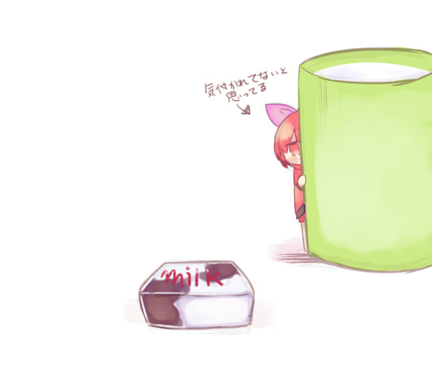 バレンタインばんきちゃん