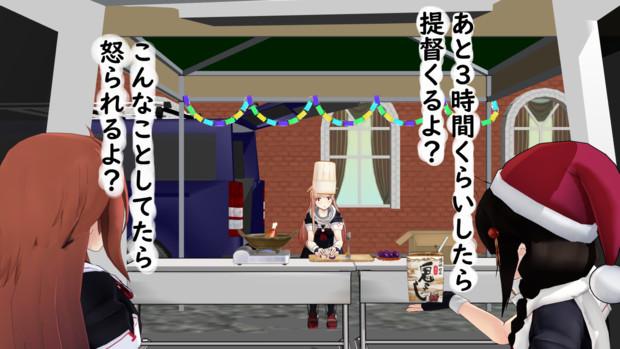 素敵なパーティーしましょ!