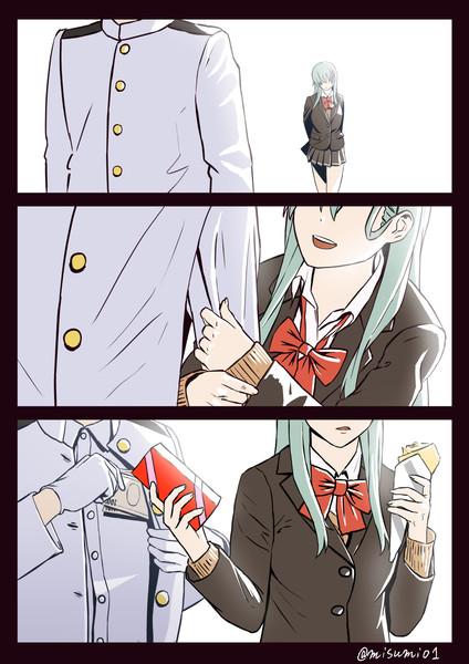 バレンタイン鈴谷
