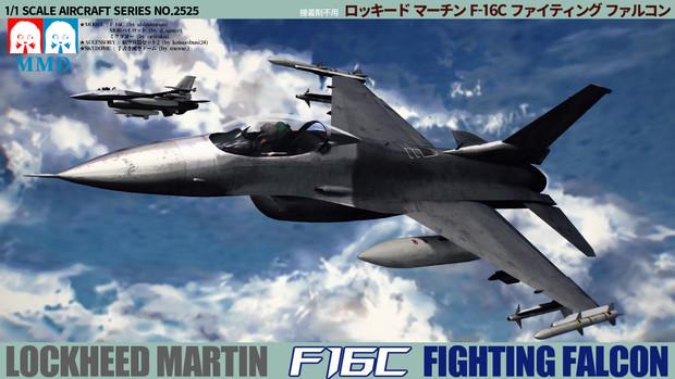 Fighting Falcon
