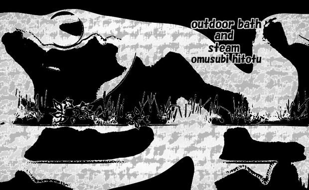 「湯煙 02」※版画効果・おむ08843