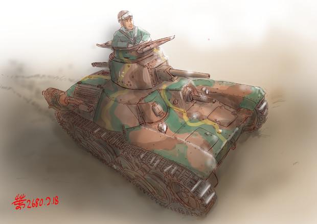 帝国陸軍九五式軽戦車「ハ号」