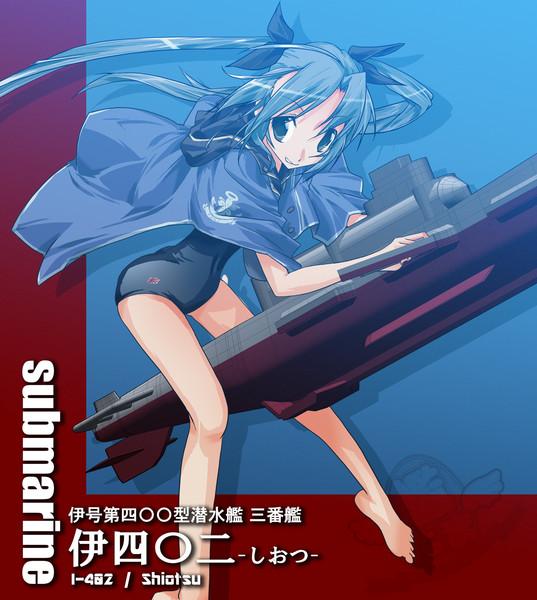 【艦船擬人化】伊号400型潜水艦「伊402」