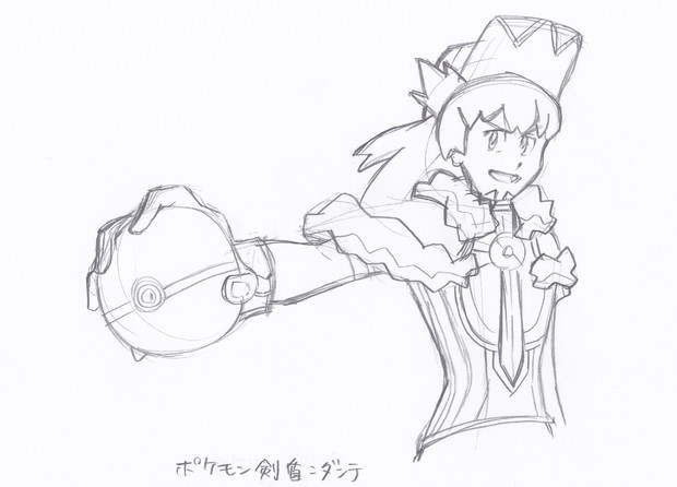 ポケットモンスター剣盾:ダンテ