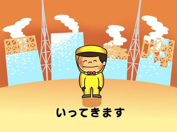 いってきます Haruくん さんのイラスト ニコニコ静画 イラスト