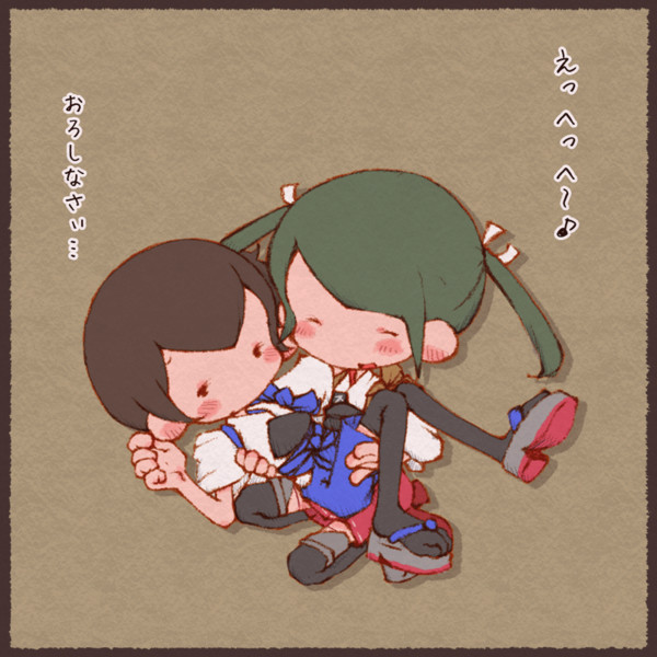ちょっと大きくなった瑞鶴と加賀さん