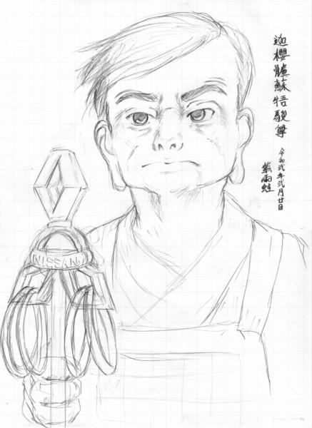 落書き 迦櫻髗蘇牾駿