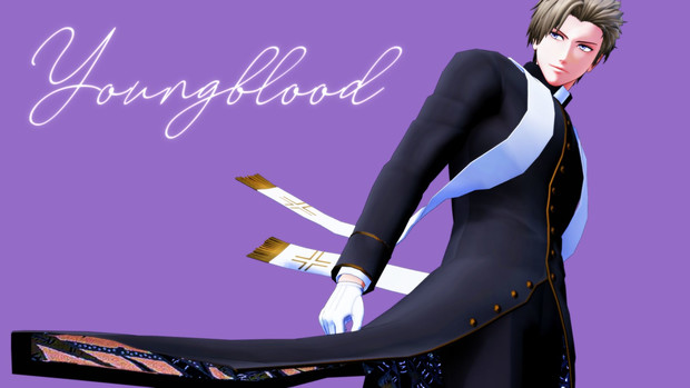 【MMD刀剣乱舞】Youngblood / へし切長谷部
