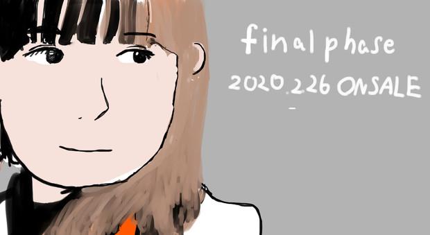 final phase 発売記念