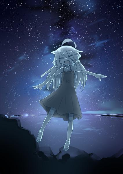 『わたしね、他の星から来たの!』