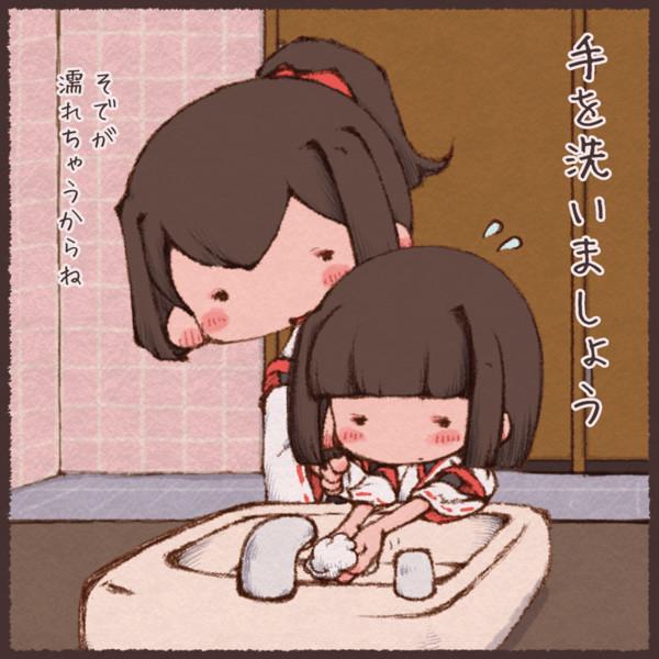 手を洗いましょう