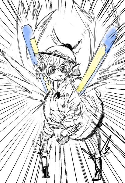 ミスチーの光の翼で