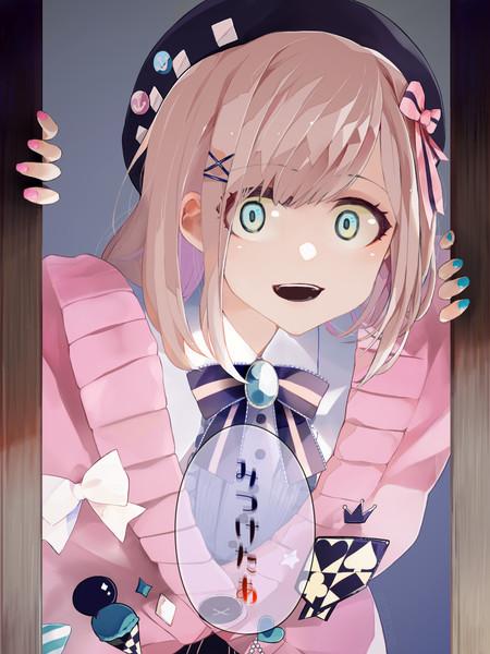「こ~んるる~」