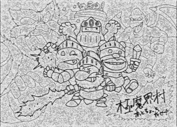 極魔界村タイチョー作応援イラストモザイクアート