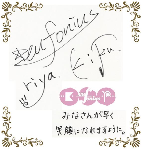 【eufonius様】東日本大震災アニメロチャリティーへのメッセージ