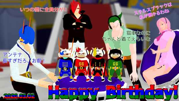 【MMDワンピ】Happy Birthday! ヴィンスモーク兄弟【モデル配布】