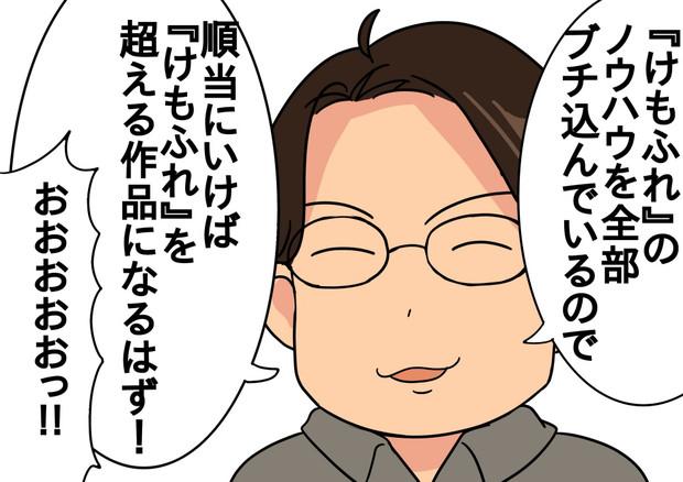順当 - ニコニコ静画 (イラスト)