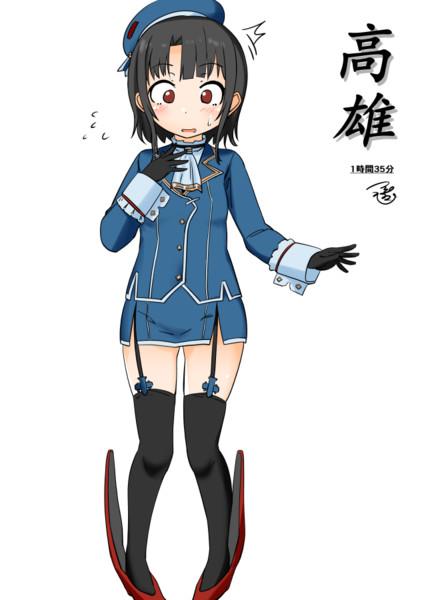 高雄(1ドロオーバー20200312)