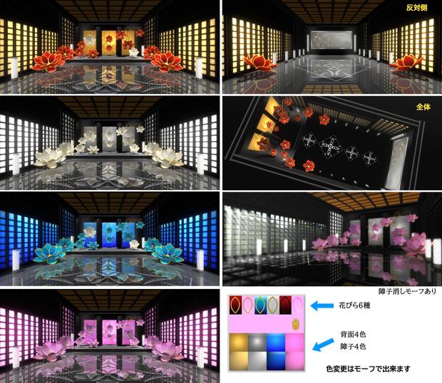 StageY 【MMDステージ配布】