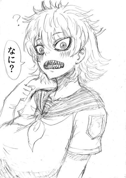 ツリ目ギザ歯少女