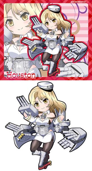 Northampton級重巡洋艦5番艦 Houston
