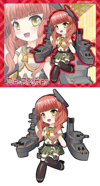 De Ruyter級軽巡洋艦1番艦 De Ruyter