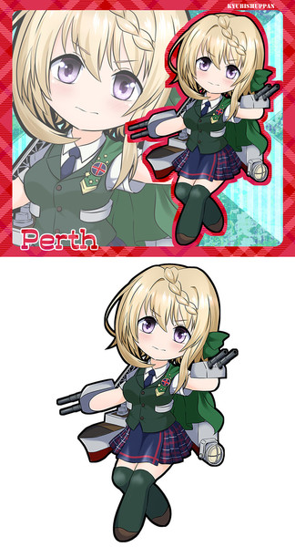 Perth級軽巡洋艦1番艦 Perth