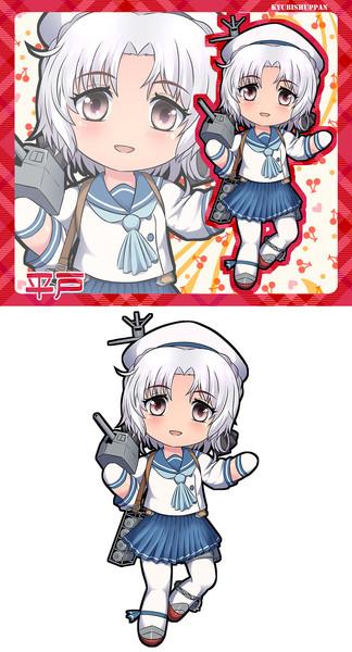 択捉型海防艦9番艦 平戸