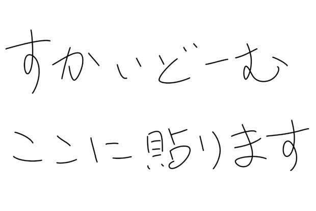 【MMD】風の砂浜【ステージ配布】