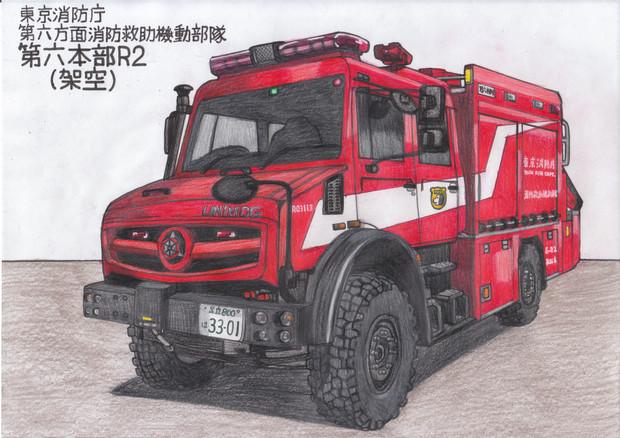 ウニモグの救助車