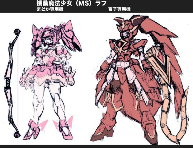まどか☆マギカ:MSまどか&杏子ラフ