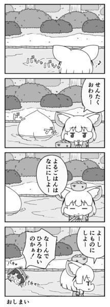桃太郎的な