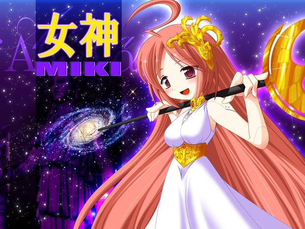 【聖闘士星矢】ミキ【女神】