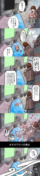カスタマイズ階(異界語)